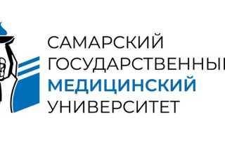 Как пройти регистрацию в ЭИОС СамГМУ, функционал личного кабинета
