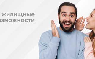 Личный кабинет на сайте znk.ru: инструкция для входа, функции аккаунта