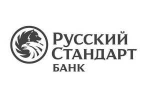Как создать и войти в личный кабинет банка Русский Стандарт