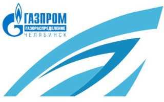 Личный кабинет Газком74.ру: регистрация, авторизация и особенности использования