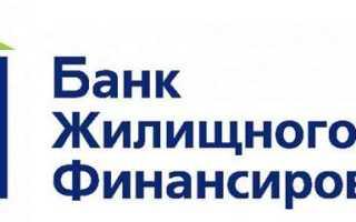 Официальный сайт БЖФ Банка – как зарегистрироваться и войти в личный кабинет