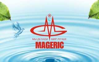 «Маджерик лайф»: авторизация, функционал личного кабинета и официальный сайт