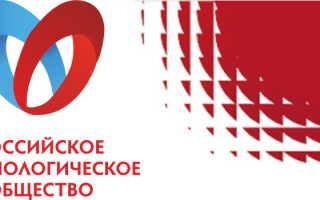 Российское кардиологическое общество (РКО) – как зарегистрироваться и войти в личный кабинет