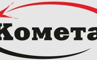 АСКУЭ Комета – регистрация пользователя, вход в личный кабинет