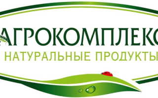 Личный кабинет на сайте zao-agrokomplex.ru: активация карты, преимущества компании