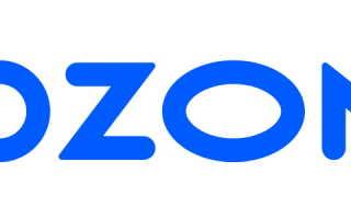 Регистрация личного кабинета и авторизация на сайте «Озон»