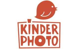 «Киндерфото»: вход в личный кабинет и возможности персонального профиля