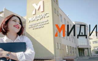 Личный кабинет на сайте МИДИС: инструкция для входа, преимущества учреждения