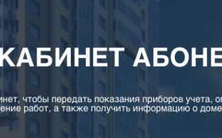 Регистрация и вход в личный кабинет «Армада» – как это сделать через официальный сайт армада.всеведа.рф