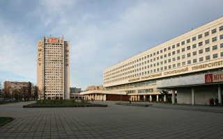 Регистрация и вход в личный кабинет МГСУ