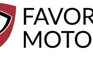 Фаворит Моторс: регистрация личного кабинета, вход, функционал ЛК