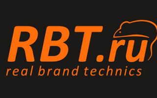 РБТ – как зарегистрировать личный кабинет покупателя