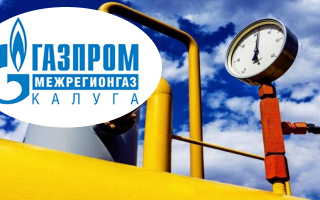 Возможности и задачи личного кабинета абонента на gmkaluga.ru