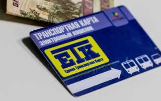 Регистрация и вход в личный кабинет ЕТК