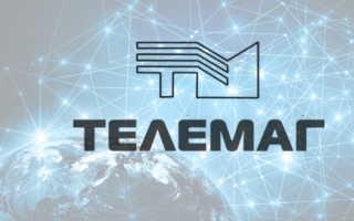 Теле-Маг – регистрация и возможности личного кабинета