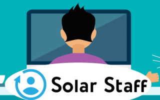 Компания «Solar Staff»: регистрация и возможности личного кабинета