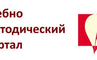 Регистрация и вход в личный кабинет УчМет