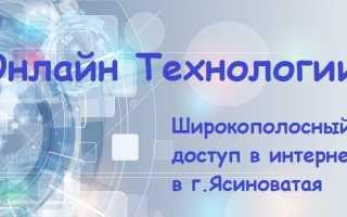 «Онлайн Технологии»: алгоритм создания Личного кабинета