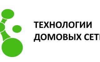 РЕгистрация и вход в личный кабинет провайдера ТДС Плюс Волоколамск