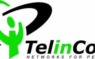 Личный кабинет Telincom.ru: инструкция для входа в аккаунт, возможности профиля