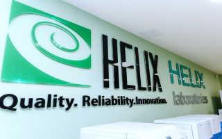 Регистрация и функции личного кабинета лаборатории Хеликс
