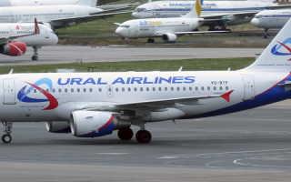«Уральские авиалинии»: покупка билетов онлайн после входа в личный кабинет