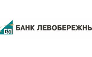 Регистрация и вход в личный кабинет Банк Левобережный