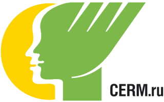 Регистрация и вход в личный кабинет cerm.ru
