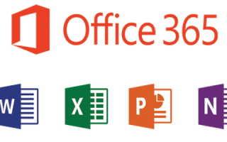 Microsoft Office 365: регистрация и возможности личного кабинета