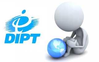 ДИПТ – регистрация и работа с личным кабинетом