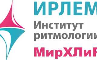 Личный кабинет на сайте МирХЛиР: инструкция по регистрации, вход в персональный профиль