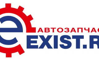 личный кабинет интернет-магазина Exist.ru: регистрация и вход