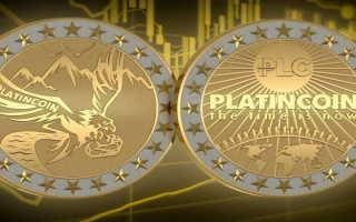 Platincoin: регистрация и возможности личного кабинета