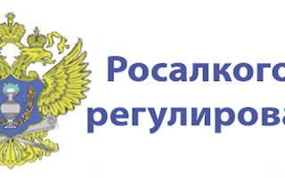 Личный кабинет ФСРАР: авторизация в сервисе