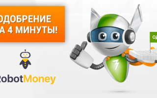 Роботмани – регистрация личного кабинета, вход на сайт
