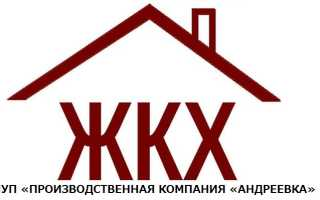 ПК «Андреевка»: онлайн-оплата коммуналки