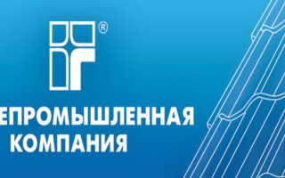 СПК – регистрация на сайте, вход в личный кабинет для физических и юридических лиц