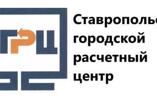 СГРЦ: авторизация, вход в личный кабинет, преимущества мобильного приложения