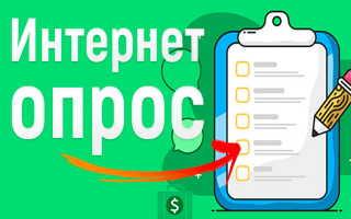 Личный кабинет Internetopros.ru: регистрация, вход и использование