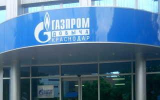 МРГКраснодар.РФ: особенности личный кабинет