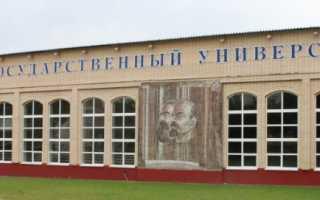 Личный кабинет абитуриента на сайте СМОЛГУ: вход и регистрация