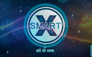 Личный кабинет Xsmart: инструкция для входа, функционал аккаунта
