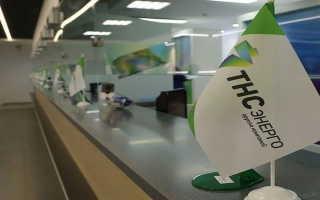 Быстрая регистрация и вход в личный кабинет клиента на сайте «ТНС энерго Ярославль»