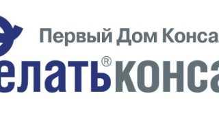 «Информер» 4dk.ru: персонализация на сайте
