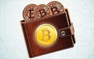 Личный кабинет Биткоин-кошелек: регистрация, авторизация и предлагаемые возможности