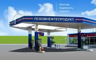 Личный кабинет pskovnp.ru: алгоритм авторизации, функционал профиля