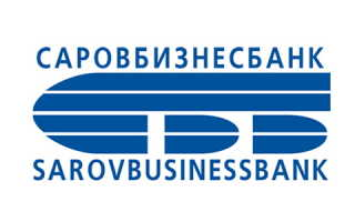 Личный кабинет Саровбизнесбанк Онлайн: регистрация и вход