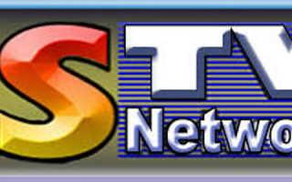 Личный кабинет на сайте istv.uz: подключение услуг компании, вход в аккаунт