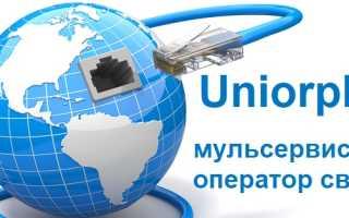 Юниор Плюс: регистрация личного кабинета, вход, возможности