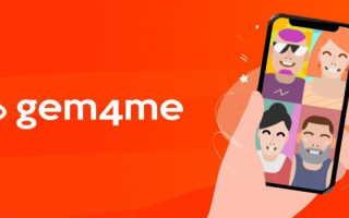 Gem4me: регистрация и возможности личного кабинета